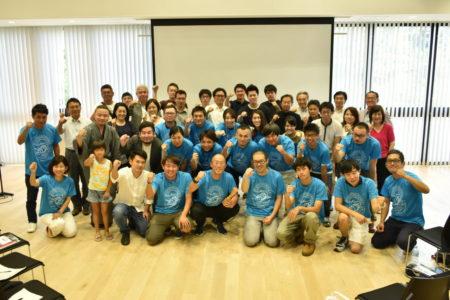 「宮崎ビジネスプランコンテスト2017」を開催しました