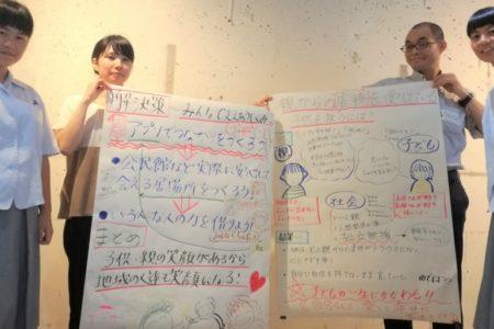 「ソーシャルチェンジ in MIYAZAKI」がYahoo!トピックスに掲載されました