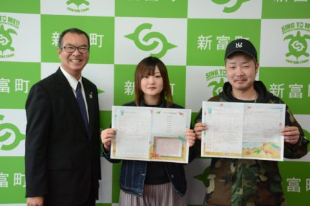 起業家育成塾1期生が手がけるデザイン婚姻届が宮崎県新富町で採用!