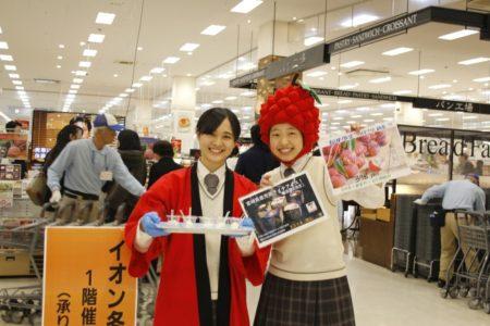 「宮崎県産完熟ライチアイス」 3日間で1,800個を販売!