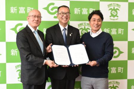 新富町、都城高専と農畜産振興に関する連携協定を締結しました。